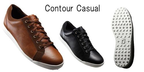 Contour-Casualおすすめゴルフシューズ